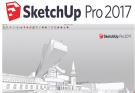 Tải Sketchup 2017 Google Drive + Vray cho Sketchup 2017 15