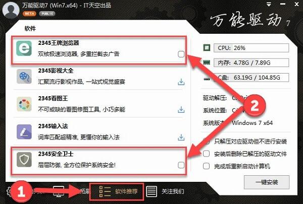 Tải Wandriver 7.19 ( Easy Driver 7 ) Win 7 & Win 10 full link Google Drive mới nhất 2020 3